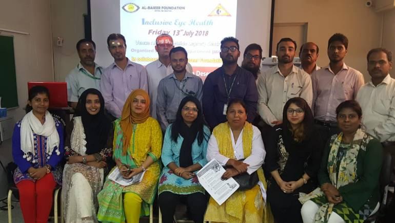 Inclusive Eye Health Session