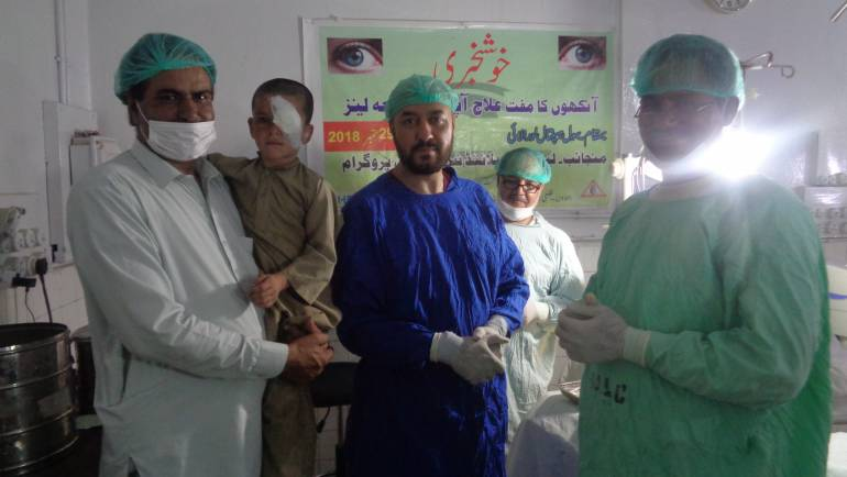 Eye Surgical Camp in Loralai, Balochistan