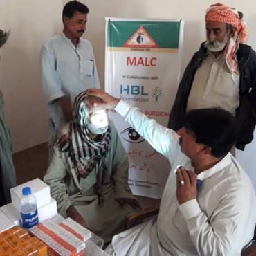 HBL Foundation Eye Surgical Camp in Khuzdar District, Balochistan