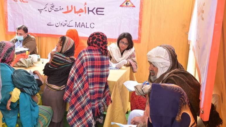 K-Electric Health Camp in Gadap Town, Karachi