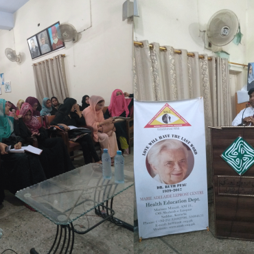 Leprosy awareness session at Federal Urdu University, Saddar Campus, Karachi