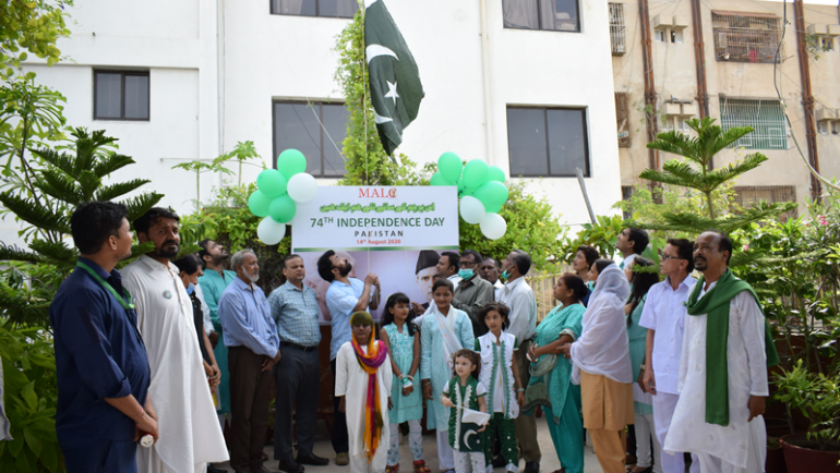 Celebration of Pakistan's 74th Independence Day