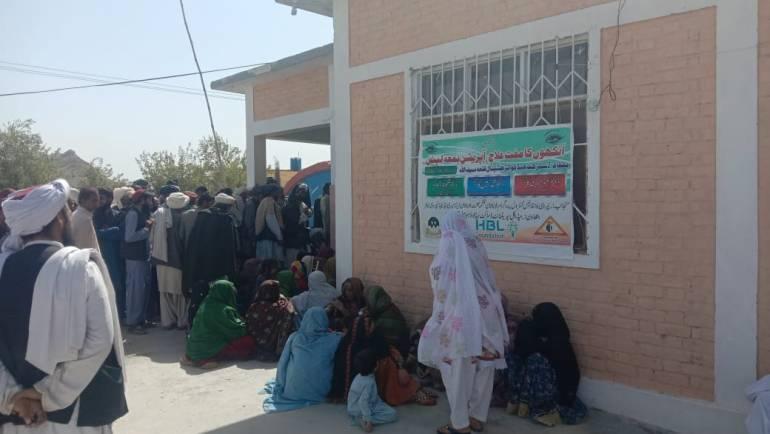 Eye Surgical Camp in  Killa Saifullah, Balochistan in collaboration with HBL Foundation